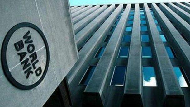 Україна розраховує отримати кредит від Світового Банку у розмірі $ 200 млн.