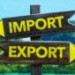 В Україні обсяги імпортних поставок агропродукції вдвічі перевищують експорт