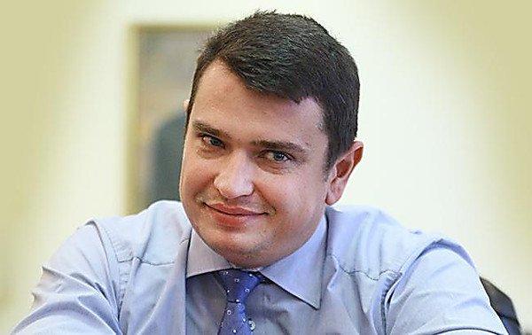 Ситник «загрався»: позбувся підтримки Заходу, а Україна – чергового траншу МВФ, – ЗМІ