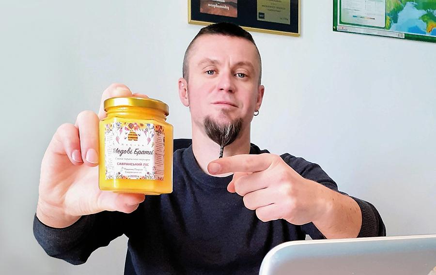 Дмитро Кушнір: Хочу щоб мед перейшов з розряду тротуарних у розряд терруарів