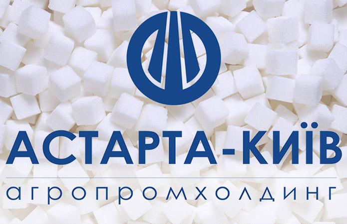 Астарта збільшила доходи цукрового сегменту на 46%