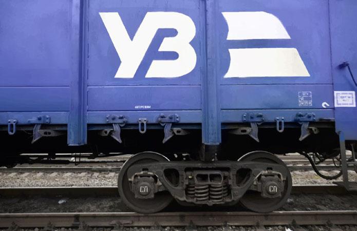 Укрзалізниця назвала дату введення нових договорів на вантажні перевезення