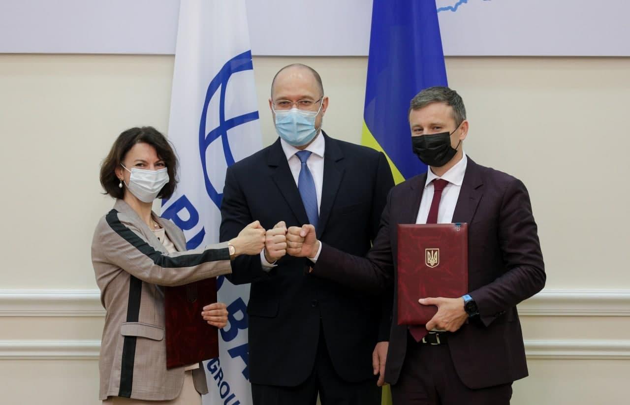 Україна отримає $350 млн у рамках угоди зі Світовим банком
