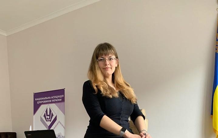 Руслана Яненко залишає посаду заступника голови правління НАЦУ «Укрцукор»