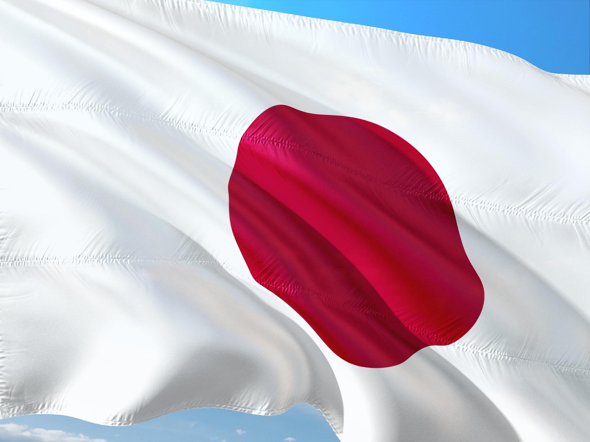 Українські виробники взяли участь у торговій онлайн-місії в Японії