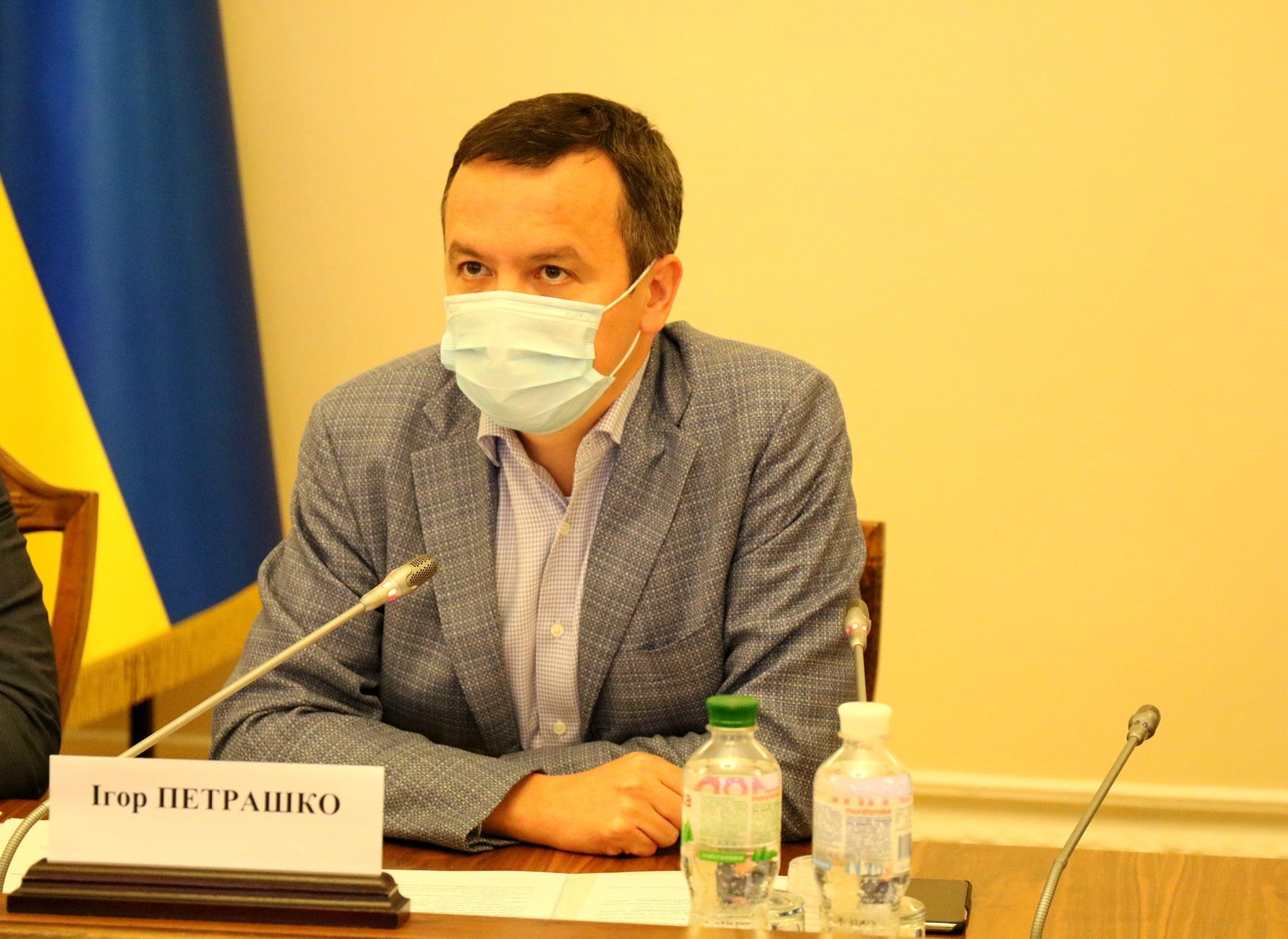 Рада зареєструвала постанову про звільнення Петрашка з посади міністра економіки