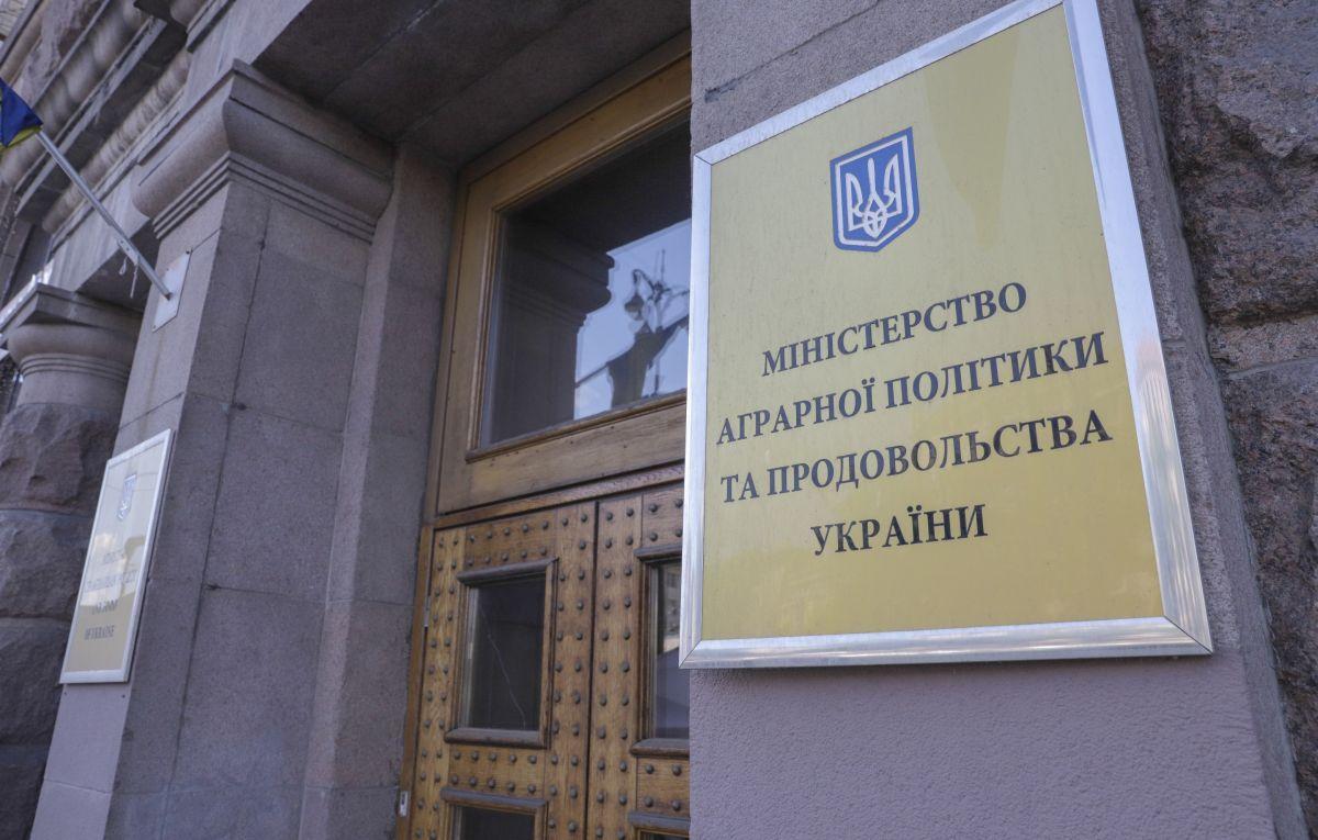 Кабмін повернув Мінагрополітики офіс на Хрещатику