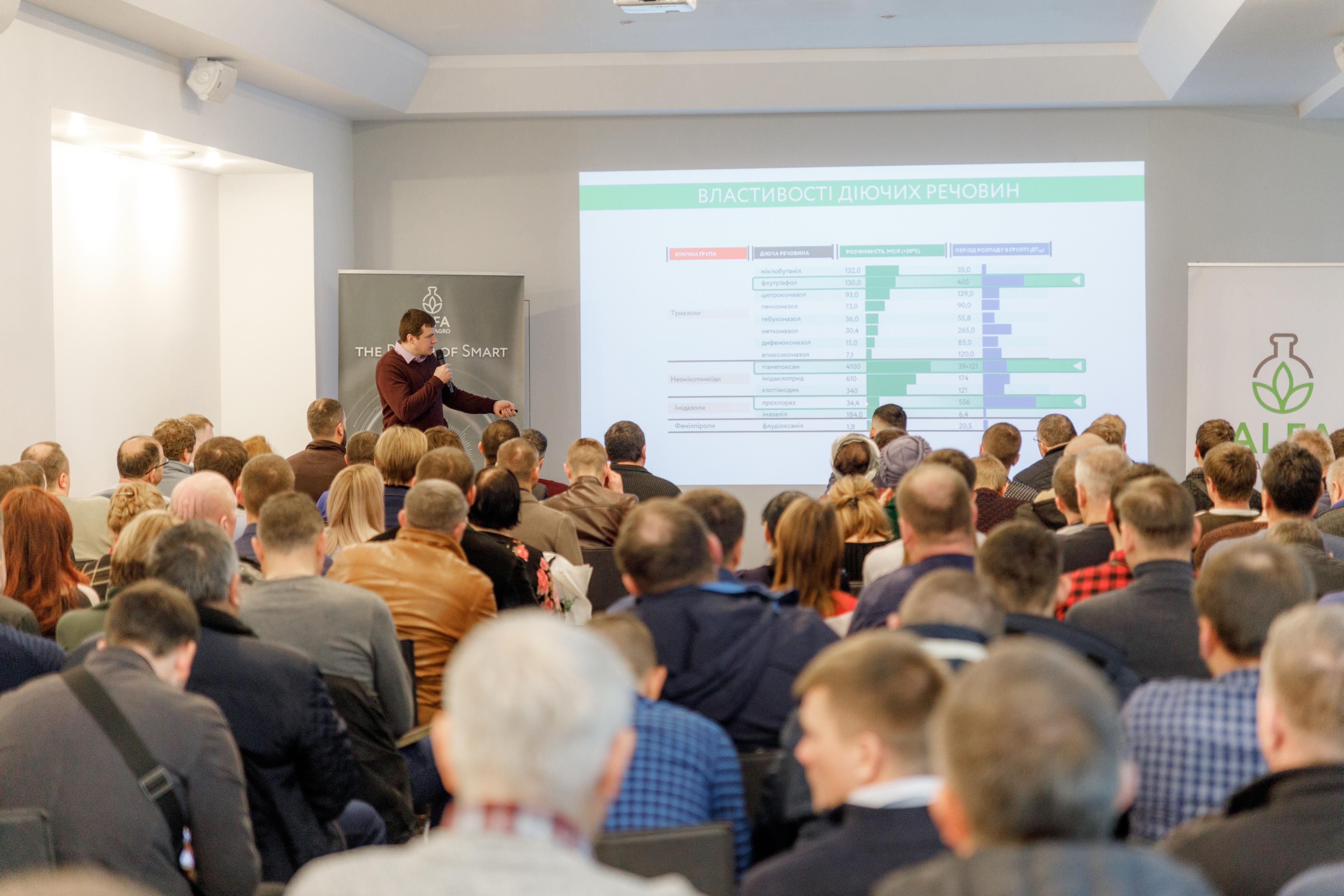ALFA Smart Agro розпочинає зимові семінари