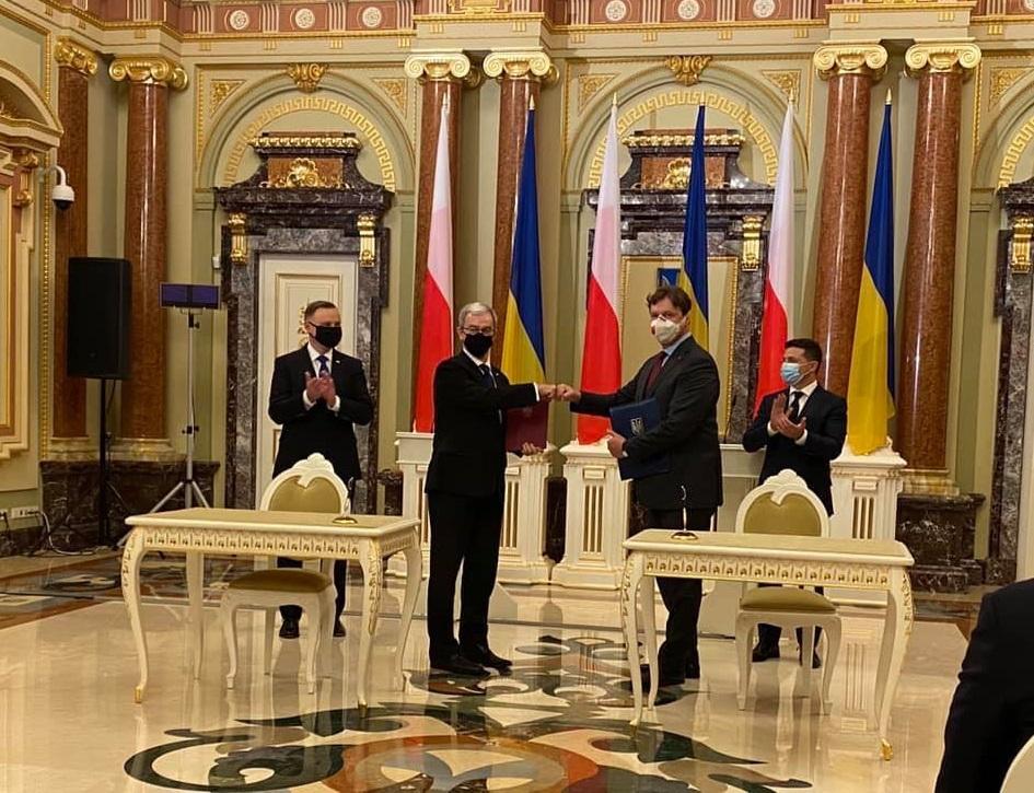 ФДМУ підписав з польською PGNiG угоду щодо вивчення можливостей інвестування в українські об'єкти приватизації