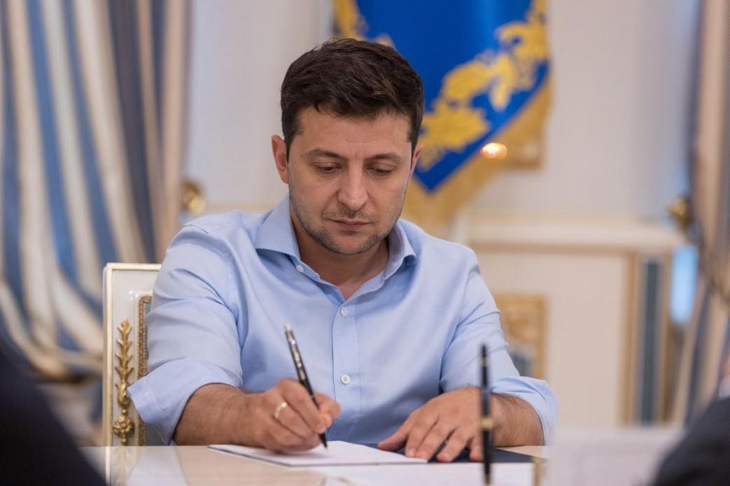 Зеленський підписав «антиколомойський» закон