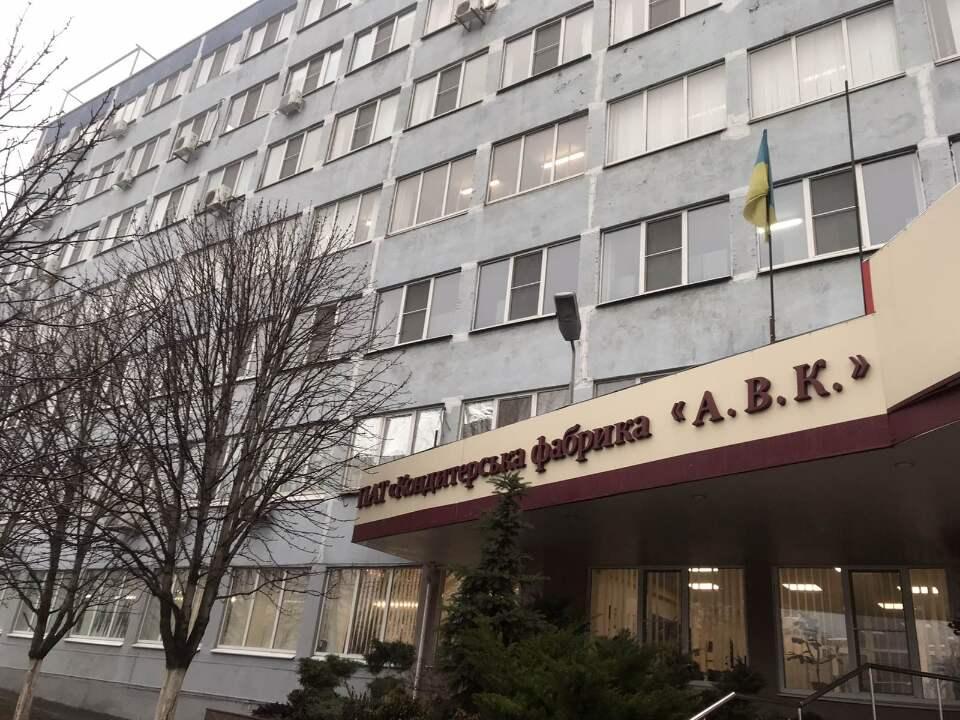 На електронному аукціоні продають арештований завод «АВК» за 120 млн гривень