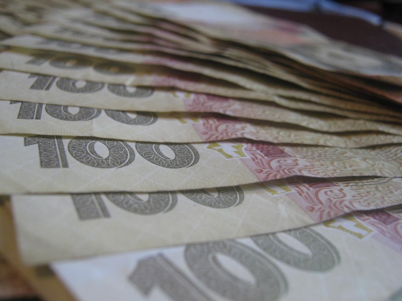 Державний борг України в серпні знизився на 16,9 млрд гривень